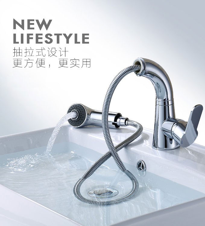 One Handle Centerset Pull Out Bathroom Sink Faucet With Sprayer Chrome