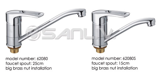 Single Handle Kitchen Faucet 62080