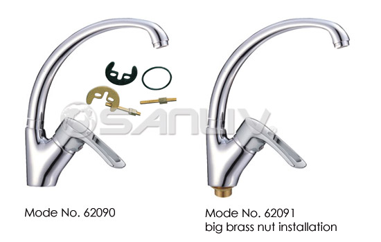 Single Hole Kitchen Faucet 62090