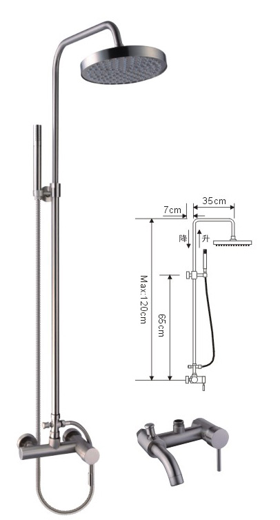 Rain shower mixer set brushed nickel